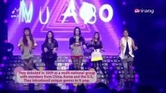 Nu Abo (M-Wave Arirrang) - F(x)