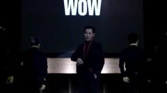 Wow Wow Wow (Dance Ver.) - Jun Jin