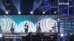 Beautiful (Hallyu Dream Festival 2015) - LU-KUS