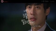 My Tears're Saying - Eun Ga Eun