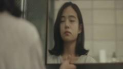 Beauty Inside - Yoon Jong Shin