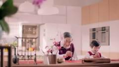 梦想天灯 2016 / Giấc Mộng Thiên Đăng 2016 - TFBoys, Vũ Tuyền