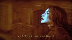 一路走下去 / Một Đường Bước Tiếp - Lưu Nhược Anh