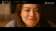 三十岁的女人 / Phụ Nữ Tuổi Ba Mươi (Thặng Giả Vi Vương OST) - Đàm Duy Duy