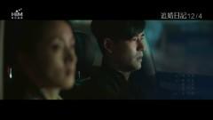果我變成一首歌 / Nếu Anh Biến Thành Một Bài Hát (Nhật Ký Tìm Chồng Của Đỗ Lạp Lạp OST) - Lâm Hựu Gia