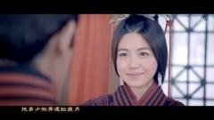 当归 / Đương Quy (Tần Thời Minh Nguyệt OST) - Châu Huệ