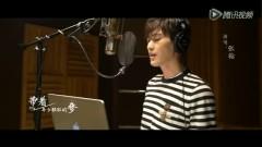 Bài Ca Quẩy Lên / 滚蛋歌  (Nếu Thanh Xuân Không Giữ Lại Được OST) - Trương Hàn