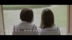 虚龄时代 / Thời Đại Không Thật - Twins