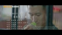 爱的味道 / Vị Yêu - Tạ Đình Phong, Lâm Ức Liên