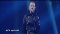 爱的代价 / Cái Giá Của Tình Yêu (Lão Pháo Nhi OST) - Lý Dịch Phong, Phùng Tiểu Cương