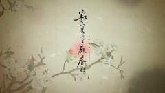 无终 / Không Hồi Kết (Trường Tương Y OST) - Lưu Khải Uy