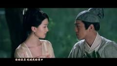 别惹哭我 / Đừng Làm Ta Khóc (Truyền Thuyết Thành Khâu Hồ OST) - Quách Tĩnh