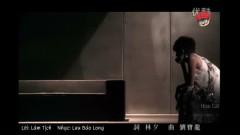 眼泪成诗 / Nước Mắt Hóa Thành Thơ (Vietsub) - Tôn Yến Tư