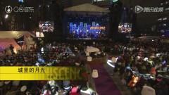 城里的月光 (Live) / Ánh Trăng Trong Thành Phố - Tiêu Kính Đằng