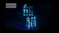 熊猫 (国语) / Gấu Trúc (Mandarin Version) - Trịnh Tuấn Hoằng