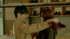 Already Winter - Huh Gak, VROMANCE