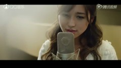 诺 / Nặc (Ngọa Hổ Tàng Long 2 OST) - Kim Sa