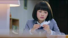 青春年华 / Tuổi Thanh Xuân (15 Năm Chờ Đợi Chim Di Trú OST) - Chu Nguyên Băng