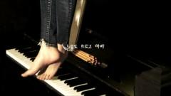 Because I Love You - Noh Jung Eun