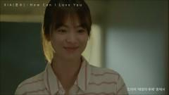 How Can I Love You - Xiah Junsu