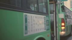 Bus - JDee