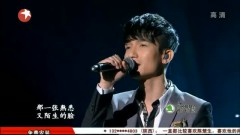 [Live] Dung nhan (CT Danh khúc bất hủ)