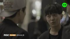 God Shout - Kim Woo Joo