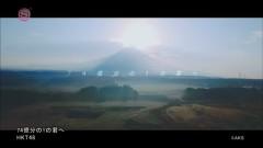 74 Okubun no 1 no Kimi e - HKT48