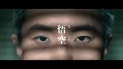 悟空 / Ngộ Không - Phương Đại Đồng