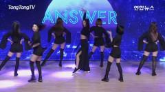 ANSWER (Debut Showcase) - ASHLEY
