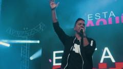 Danzo en El Río (Remix) - DJ PV, Miel San Marcos