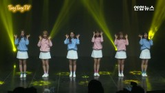 Tting (Comeback Showcase) - APRIL