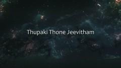 Thupakee Thone Jeevitham (Lyric Video) - Shankar Ehsaan Loy, Shankar Mahadevan, Benny Dayal