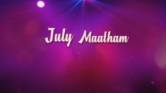 July Matham (Lyric Video) - A.R. Rahman, S.P. Balasubrahmanyam, Anupama