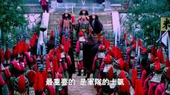 Quyết Biệt Thi (OST Dương Gia Tướng) - Hồ Ngạn Bân