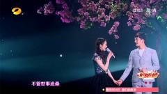 不能忘 / Không Thể Quên (Tình Yêu Vượt Thời Gian OST) (Vietsub) - Tỉnh Bách Nhiên, Trịnh Sảng