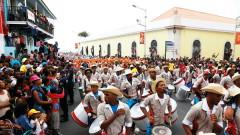 Estanhadinha (versão carnaval) (Audio) - Cesaria Evora