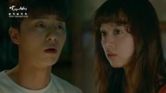 Ambiguous - Seo Eun Kwang, Im Hyun Sik, Yook Sung Jae