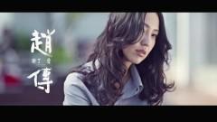 謝了 愛 / Thanks Love / Cảm Ơn Tình Yêu - Triệu Truyền