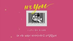 It's You - P-38