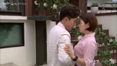 Love Is Coming - Jeok Woo