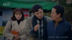 Hold My Hands - Ahn Hyeon Jeong