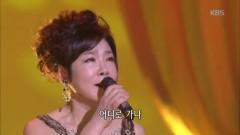 The Path Of Fallen Leaves (161121 Gayo Stage) - Kim Yon Ja