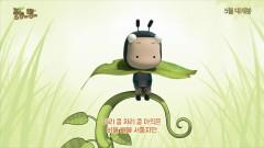 The Beetles - Pungdeng-E