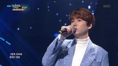 Blah Blah (161111 Music Bank) - KYUHYUN