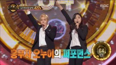 Honey (161118 Duet Song Festival) - Wheesung, An Sumin