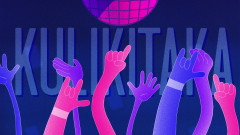 DALE CINTURA (Kuliki) (Official Lyric Video) - Steve Aoki, Darell, Farina, Play-N-Skillz, Kiko El Crazy