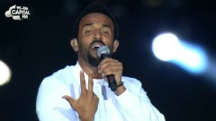 Nothing Like This (Live At The Summertime Ball 2016) - Craig David