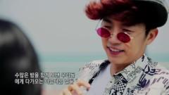 Think About Chu - WooYeong
