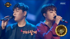 Rainy Season (161014 Duet Song Festival) - Han Dong Geun, Lee Seok Hun